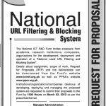 URL Filtering System Ad (Feb 22)