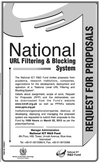 URL Filtering System Ad (Feb 22)