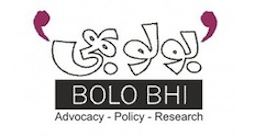 Bolo Bhi copy 1 Calling All Citizens: [free] Hackathon4Privacy