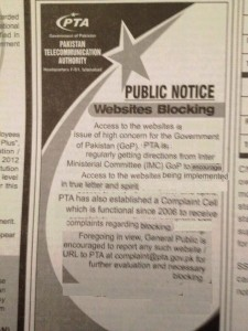 photo 51 225x300 Crowdsourcing censorship: PTA Stepping Up Content Blocking In Pakistan