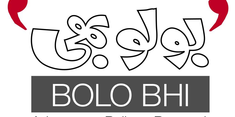 BOLO BHi Logo