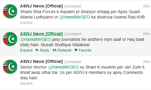 ASWJ Twitter Account